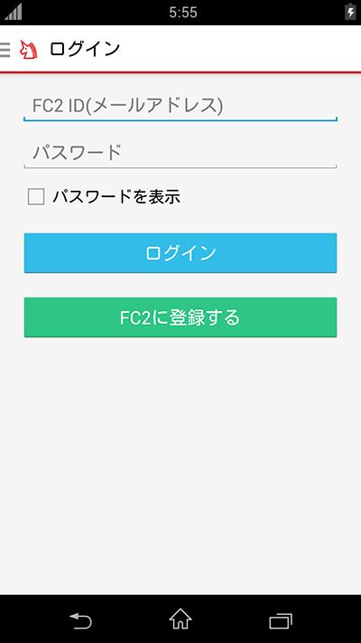 Androidアプリを探すなら - FC2アプリ